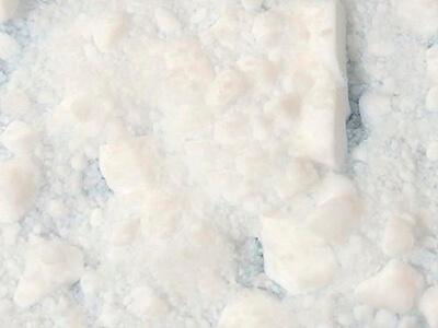 Диоксид кремния (диметил silylate)