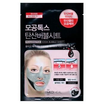 Содовая пузырьковая маска от Mediheal
