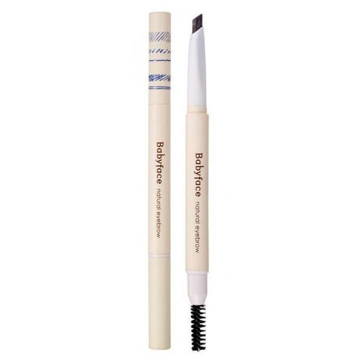 Косметический карандаш серо-коричневый от It's Skin