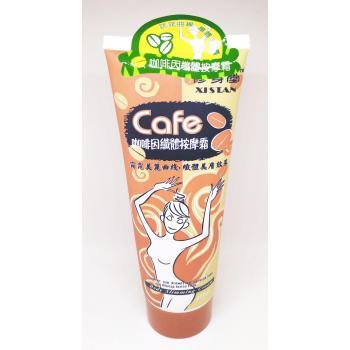 Крем для похудения Кофе