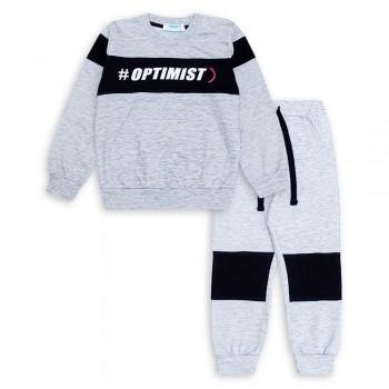Комплект для мальчиков, джемпер и брюки (арт.1001870/1)