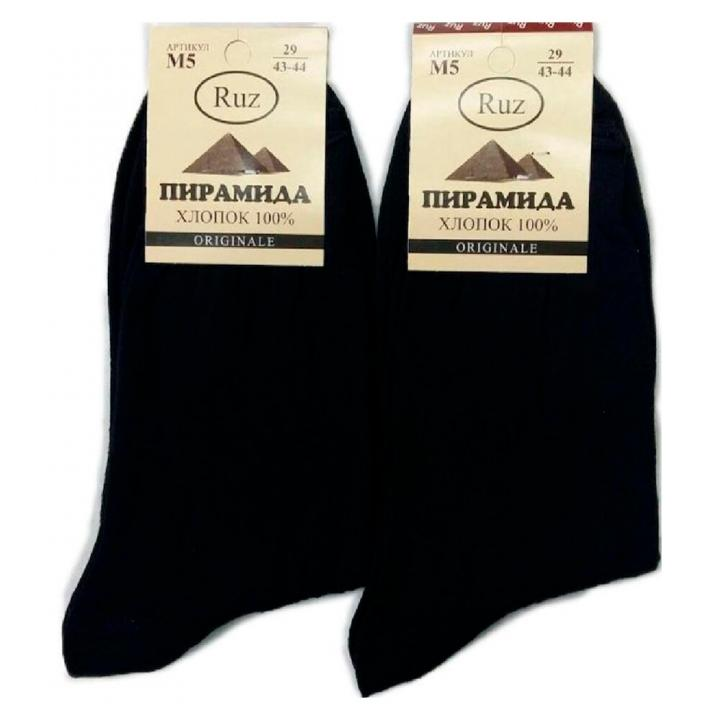 Мужские носки Пирамида