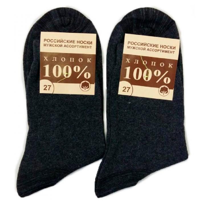 Мужские носки 100% хлопок темно-серые