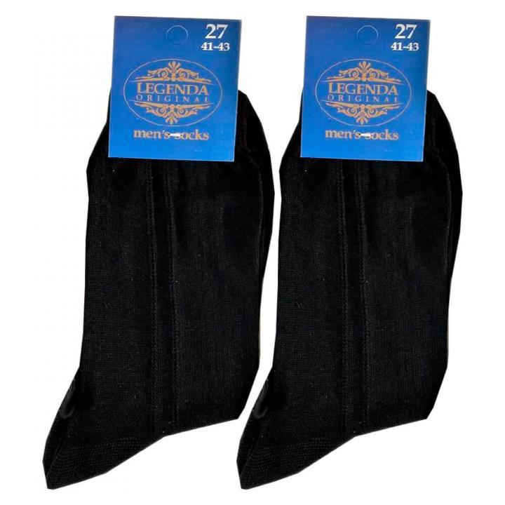 Мужские носки Легенда черные