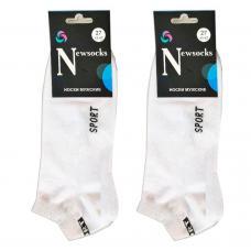 Мужские носки Newsocks белые