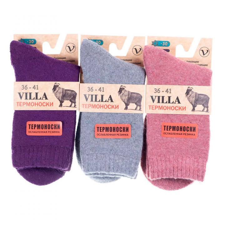 Женские носки шерстяные VILLA