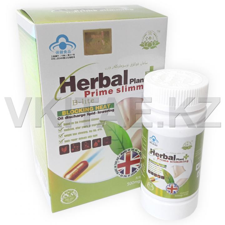 Herbal Plant Prime Slimming капсулы для сжигания жира (60 капс.)