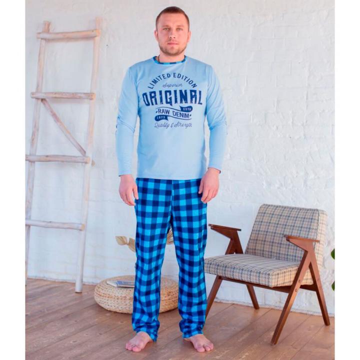 Мужской костюм Фэнтези