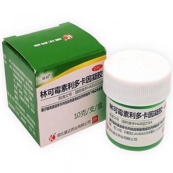 Антисептический гель Китайская зелёнка