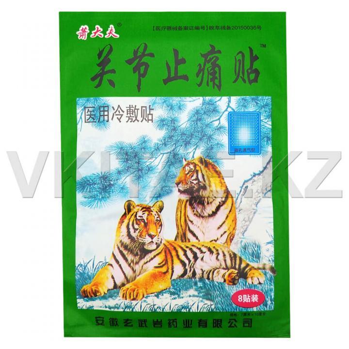 Пластырь от боли Тигр