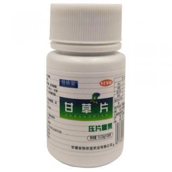 Таблетки от кашля Анисовые