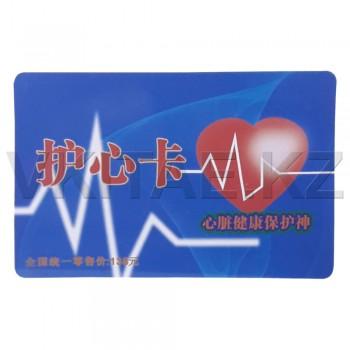 Турмалиновая карточка для работы сердца