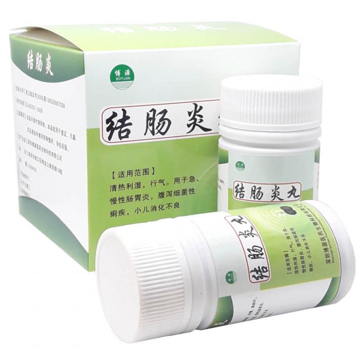 Препарат для лечения заболеваний ЖКТ