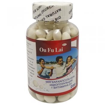Жидкий кальций Nuokaxin с витамином D