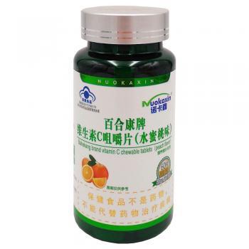 Таблетки Витамин C