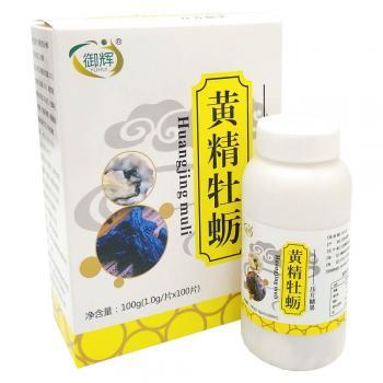Таблетки от простатита с экстрактом устриц