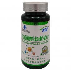 Таблетки с аминокислотами и витаминами B1 и B2
