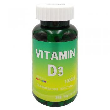 Капсулы с витамином D3