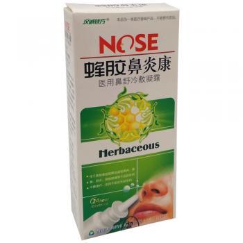Спрей для носа Herbaceous