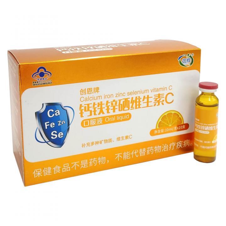 Жидкий кальций с цинком, железом, селеном и витамином C