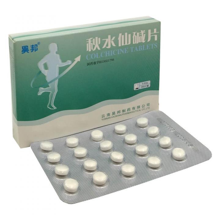 Таблетки от подагры с колхицином