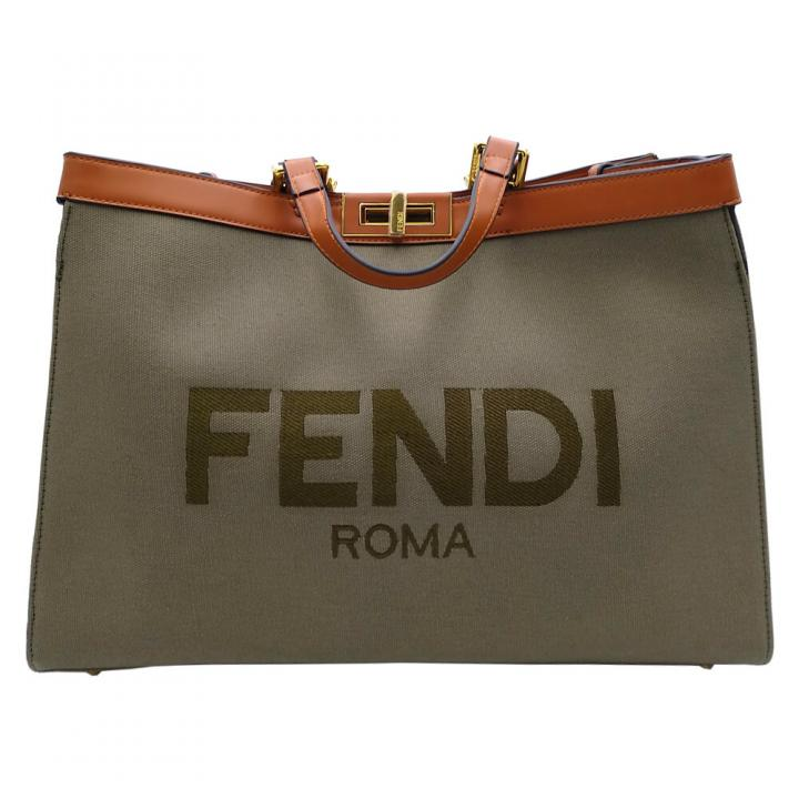 Сумка женская Fendi Roma 40038