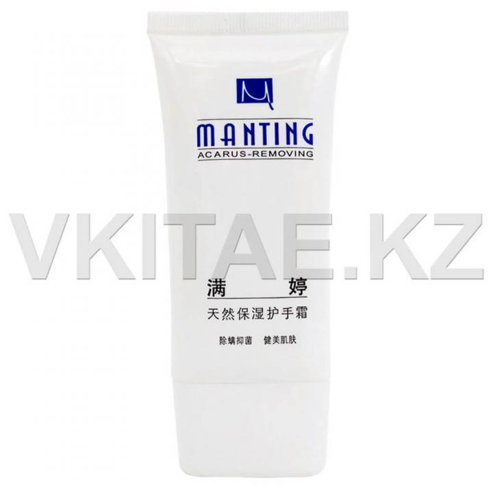 """Защитный крем для рук """"Manting"""""""