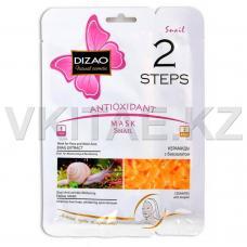 Маска для лица DIZAO антиоксидант улитка