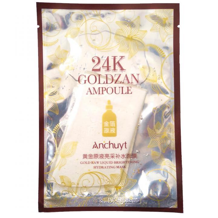 Тканевая маска с коллоидным золотом