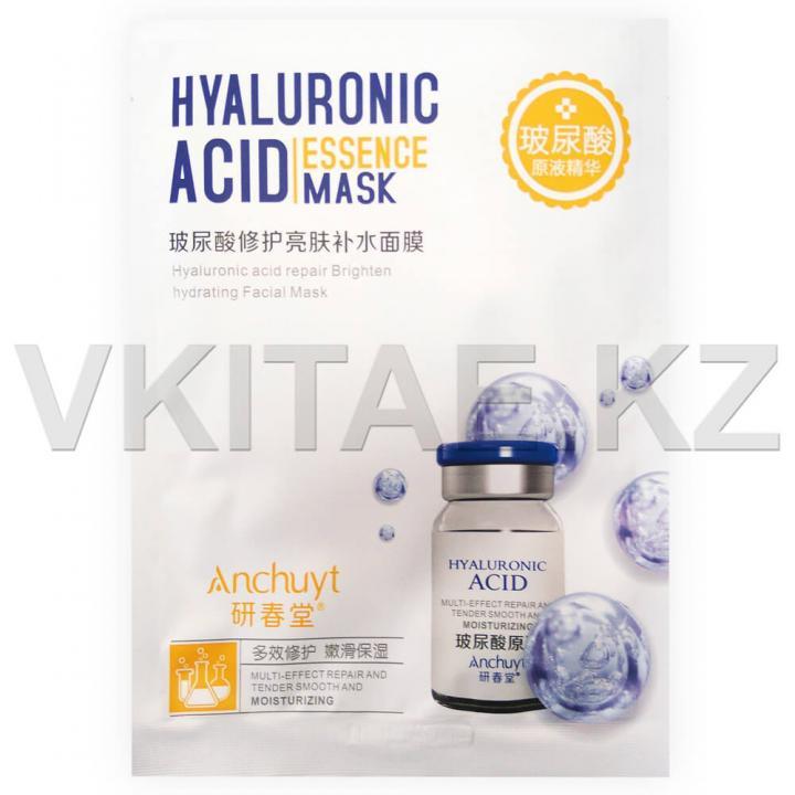 Осветляющая маска с гиалуроновой кислотой