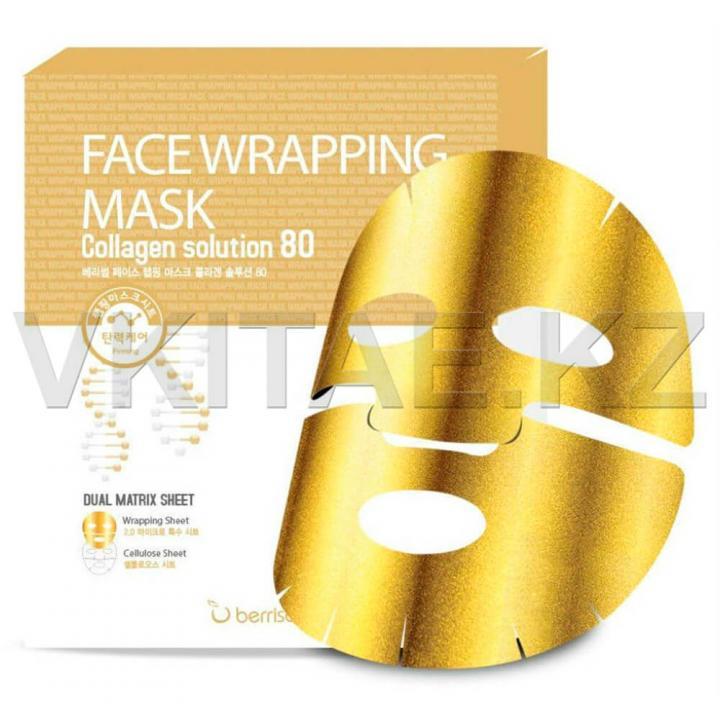 Двухслойная тканевая маска с коллагеном от Berrisom