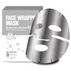 Двухслойная тканевая маска с гиалуроновой кислотой от Berrisom