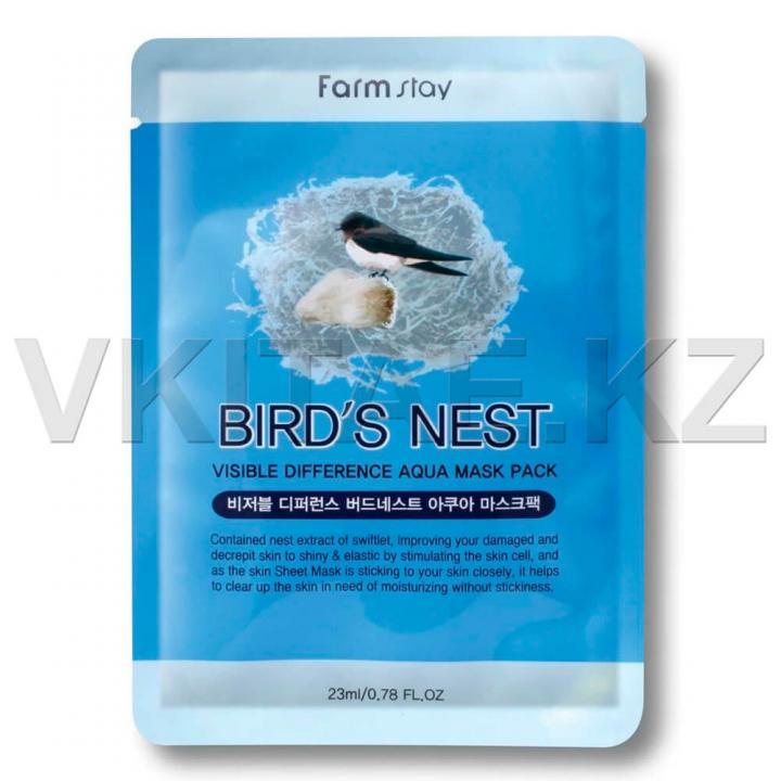 Тканевая маска с экстрактом ласточкиного гнезда от FarmStay