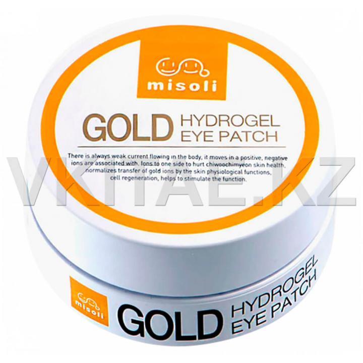 Гидрогелевые патчи для глаз с частицами золота от Misoli