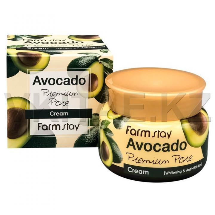 Осветляющий крем с экстрактом авокадо от FarmStay
