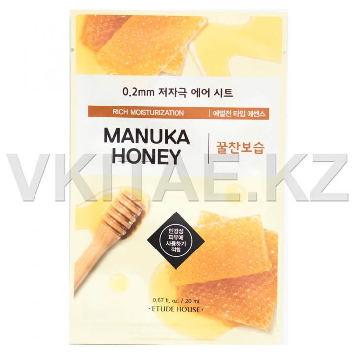 Тканевая маска с экстрактом меда от Etude House