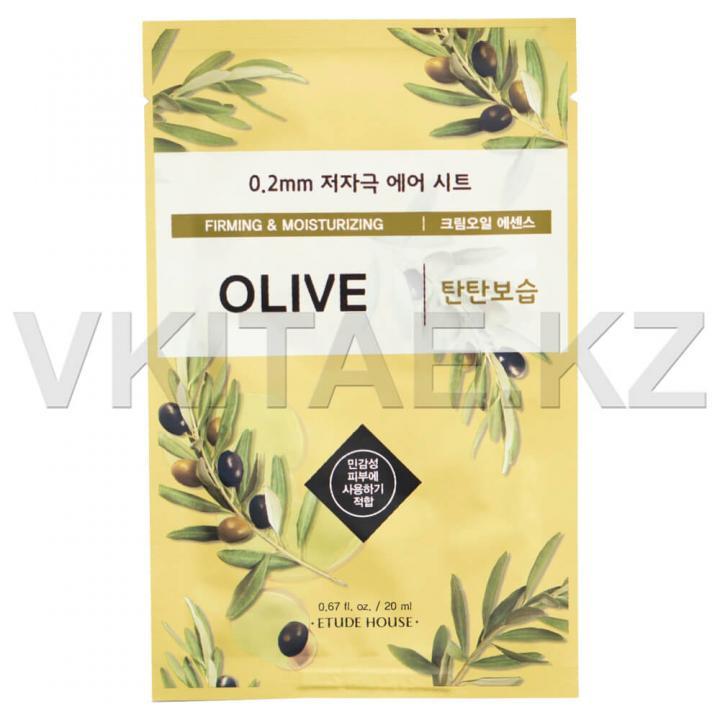 Тканевая маска с маслом оливы от Etude House