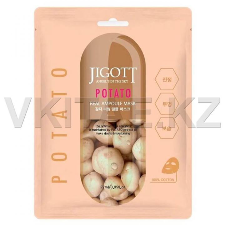 Тканевая ампульная маска с экстрактом картофеля от JIGOTT