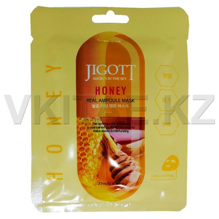 Тканевая ампульная маска с экстрактом меда от JIGOTT