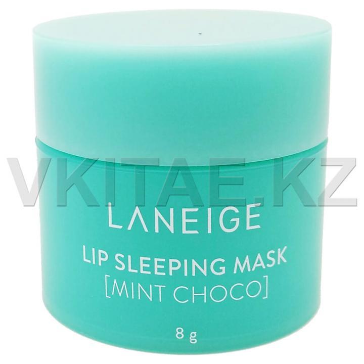 Ночная маска для губ с шоколадным ароматом от Laneige