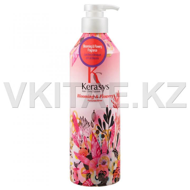 Парфюмированный кондиционер Цветочный аромат от Kerasys
