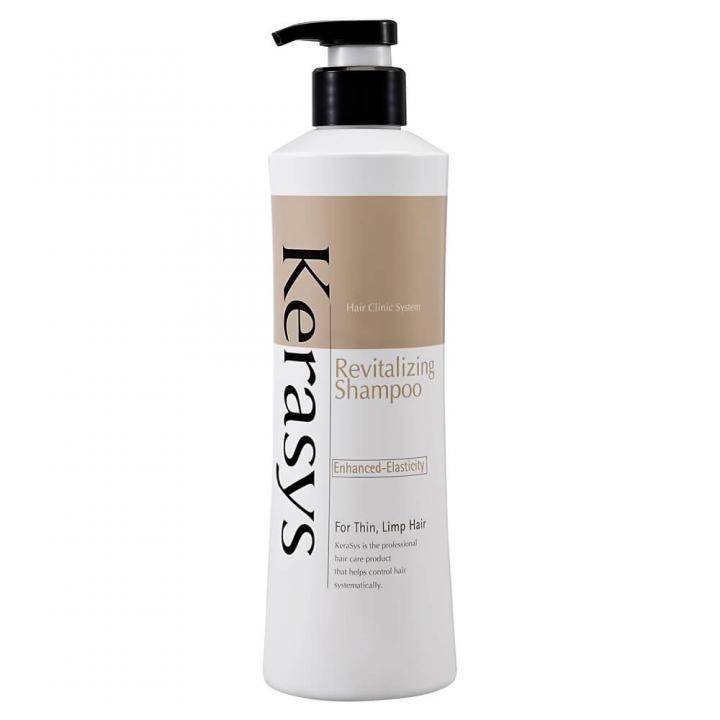 Оздоравливающий шампунь для волос 600мл. от Kerasys