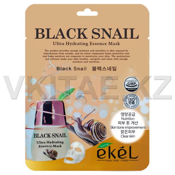 Тканевая маска с экстрактом черной улитки от Ekel