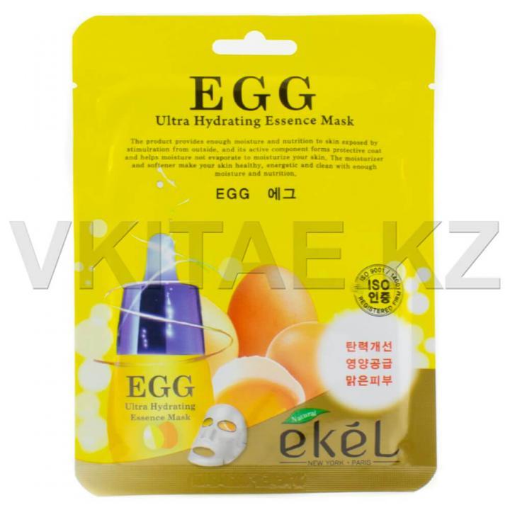 Тканевая маска с экстрактом яичного желтка от Ekel