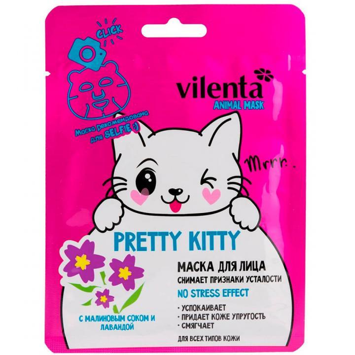 Тканевая маска с изображением котенка от 7 Days