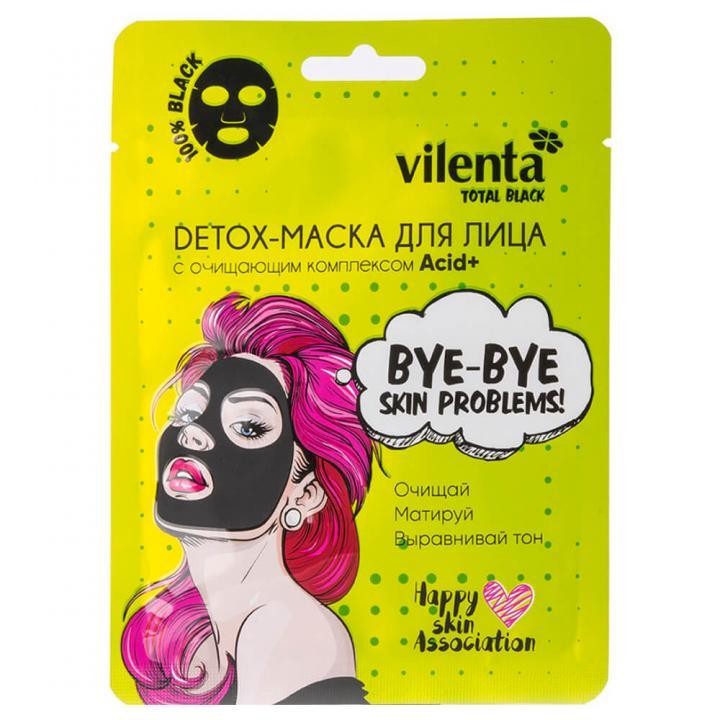 Тканевая detox-маска от 7 Days