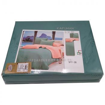 КПБ Кафуман двухсторонний, 2-х спальный (арт.8058)