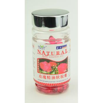Розовое масло 100 капсул
