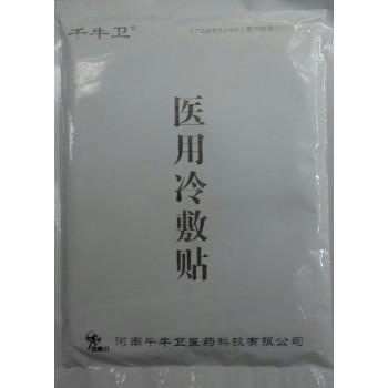 Пластырь Пекинский  болеутоляющий 10 в 1