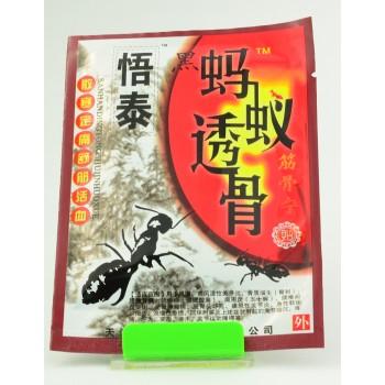 Пластырь с порошком чёрных муравьёв для суставов